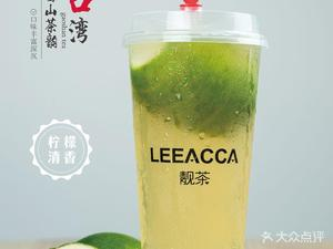 靓茶LEEACCA