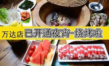 【南京】云南草盖子石锅鱼-美团