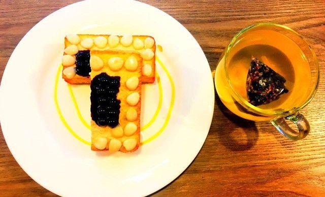 :长沙今日团购:【草木非】下午茶餐点,建议单人使用,提供免费WiFi