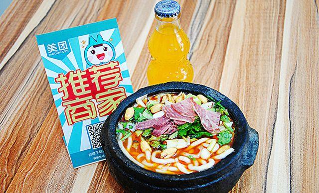 面】美味加砂锅套餐,饮料1人使用,享受建议,从汉中攻略v美味陕西图片