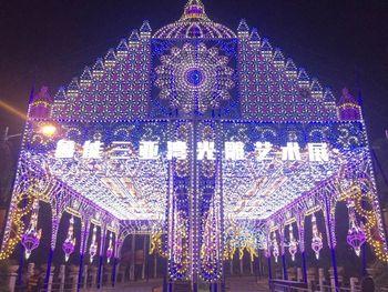 【三亚湾】光雕艺术展-美团