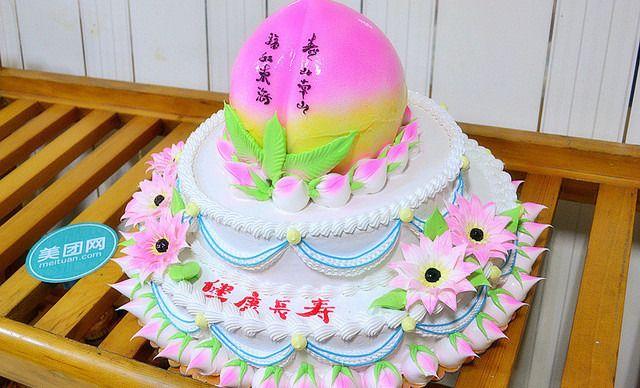 哈尔滨/仅售160元!价值228元的三层寿桃蛋糕1个,约16英寸,圆形。...