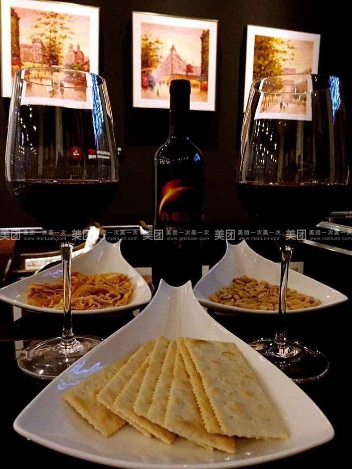 欧其诺欧式红酒休闲吧