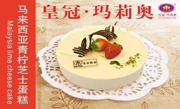 【广州等】皇冠•玛莉奥-美团