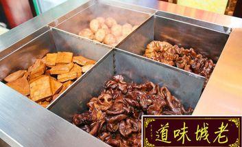 【西安】老城味道-美团