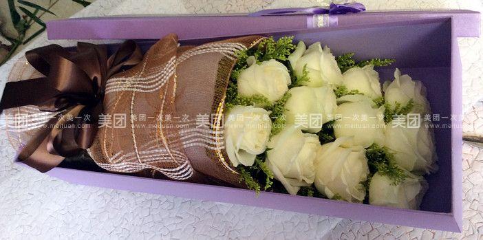 团购心语鲜花店11支玫瑰 1个小熊礼盒花束 美团网
