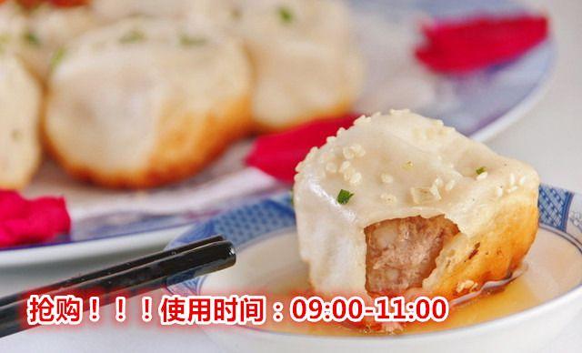 【南京六合美食】_美团网俘虏美食的所有人加坐骑图片