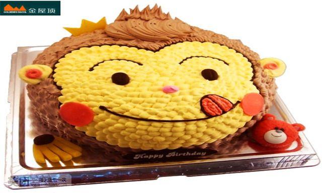 美食团购 蛋糕 宝安区 石岩 金屋顶手工烘焙   俏皮的猴子编号01101