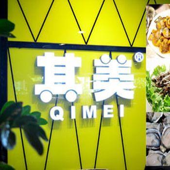 【广州】其美烤肉自助火锅城-美团