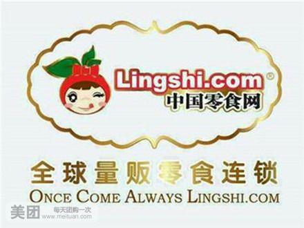 中国零食网logo