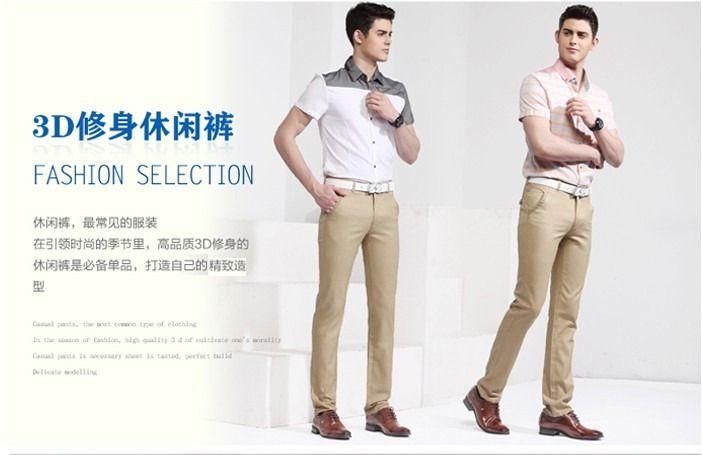 浅色男裤搭配的规律