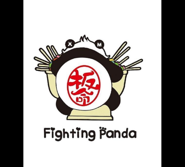 板命熊猫成都串串火锅图片