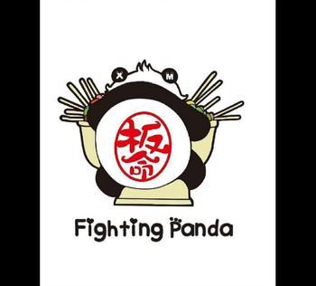 【北京】板命熊猫成都串串火锅-美团