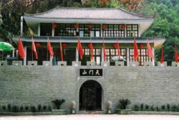 【永泰县】福州永泰天门山景区-美团