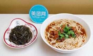 【沈阳】李先生牛肉面快餐厅-美团