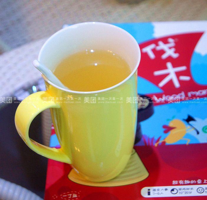 8 蜂蜜柚子茶