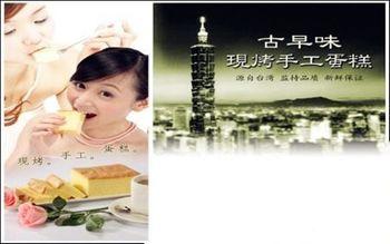 【上海】古早味-美团