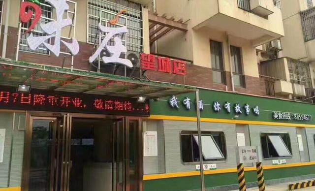 :长沙今日团购:【味庄】非尝不可精美套餐,建议3-4人使用