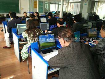 阳捷计算机学校(民主路店)