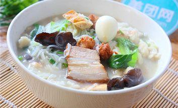 【西安】诚德信三鲜煮馍-美团