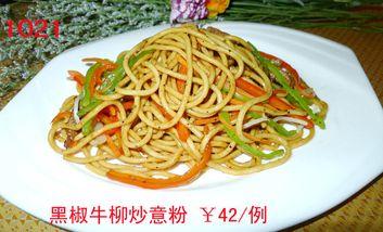 【海西等】花之林清真茶餐厅-美团