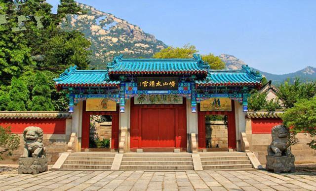 游览道教全真天下第二丛林,崂山最古老的的道观【太清宫】.