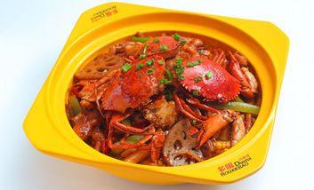 【沈阳】多嘴肉蟹煲-美团