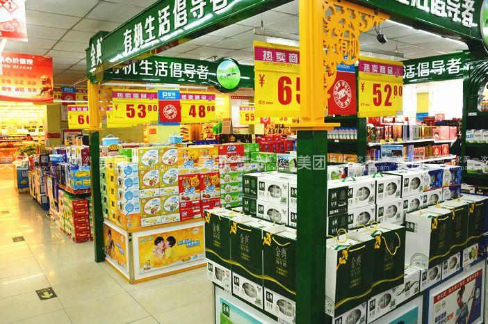 绿城超市怎么样_绿城超市商场购物卡-美团网