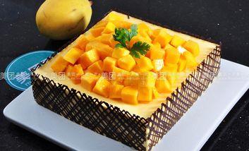 【北海】女王精致烘焙108元慕斯蛋糕7选1,约2磅-美团