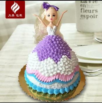 【呼和浩特】华利蛋糕世界-美团