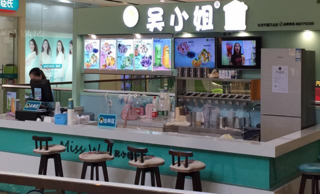 :长沙今日团购:【吴小姐炒酸奶】榴莲美眉1份,提供免费WiFi