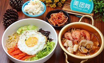【广州】K-饭-美团