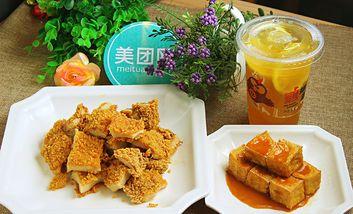 【广州】全民鸡排-美团