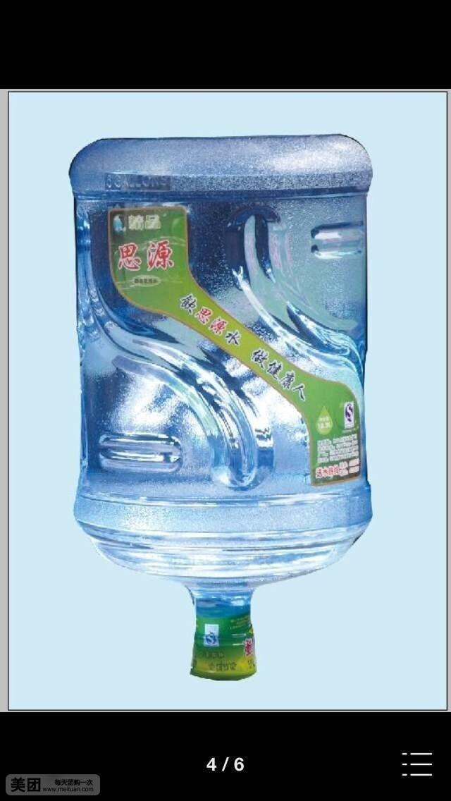 云梦县思源饮用水厂创建于1998年,本厂以质量求生存,靠信誉求发展。以注重产品质量,实现安全用水,保护健康生命为宗旨。引进了美国RO双极反渗透技术,安装了全自动的罐装生产线,配备了一流标准化的实验室。能生产出富氧的纯净水、甘甜可口的优质饮用水、高能活化小分子的精品饮用水。是云梦县中小学及全县人民放心、健康的饮用水。在现实生活中,我们无法自由地选择阳光和空气,但我们完全有条件选择健康的,符合自身需要的思源饮用水。