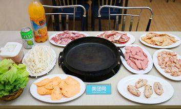 【南京】东北烤肉馆-美团