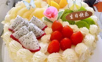 【昌都】南诏海月饼屋-美团