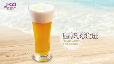 【上海】悸动台湾正宗烧仙草-美团