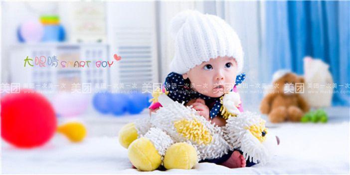 【银川漂亮宝宝儿童摄影团购】漂亮宝宝儿童摄影儿童