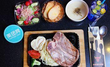 【上海】金牛角牛排馆-美团