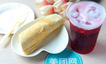 【广州】潘朵拉城市行动咖啡店-美团