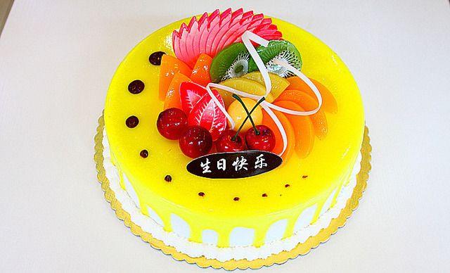 【潍坊可爱卡通蛋糕团购】潍坊可爱卡通蛋糕打折优惠
