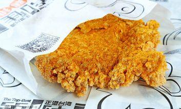 【北京】第1佳大鸡排-美团