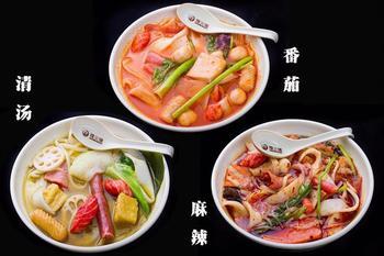 【呼和浩特】烽火隆麻辣烫-美团