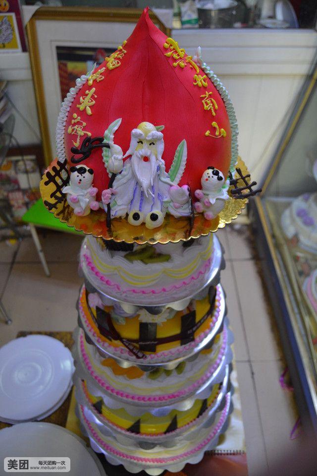 薇薇蛋糕怎么样 团购薇薇蛋糕六层祝寿蛋糕 美团网图片