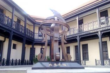 【世茂广场】北极星钟表文化博物馆门票(双人票)-美团