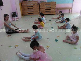 金豆幼儿园