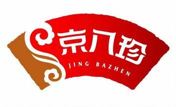 【北京】京八珍-美团