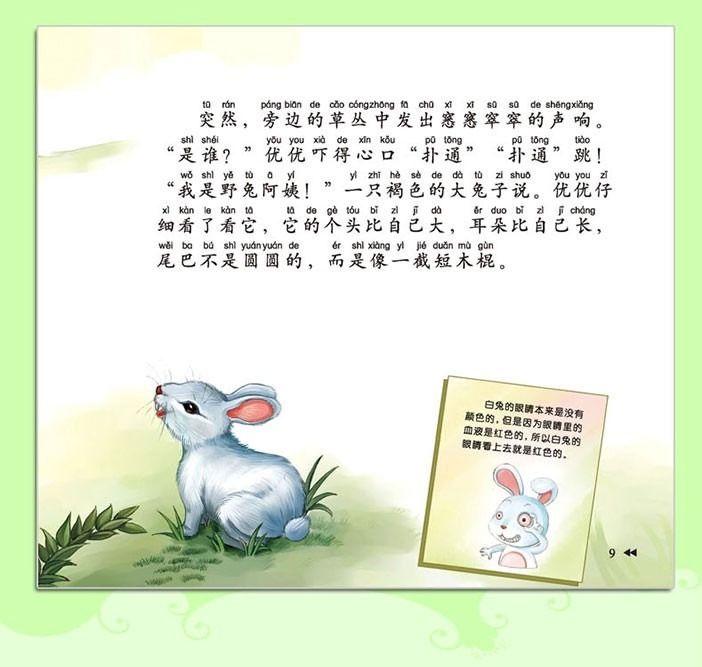 求一篇观察小动物的日记,350字到400字,急需
