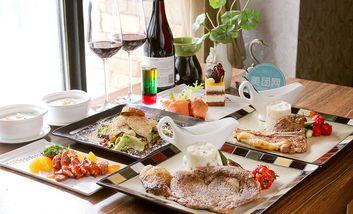 【西安】凯泽贝尔红酒主题餐厅-美团