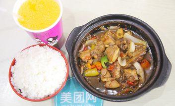 【郑州等】速味居黄焖鸡米饭-美团